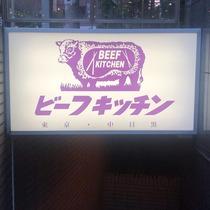 本間 優|新宿区 歌舞伎町のホストクラブ|R& -Y's本店-(アールアンドワイズホンテン)
