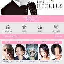 尾上 律|新宿区 歌舞伎町のホストクラブ|REGULUS(レグルス)